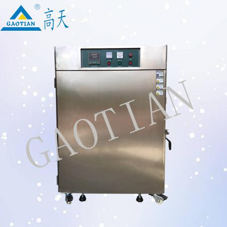 高温试验箱不锈钢