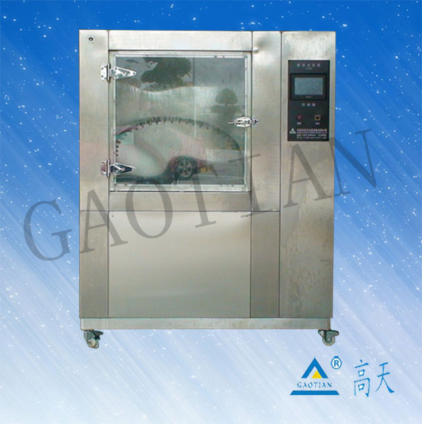 IPX1-4综合淋雨试验箱