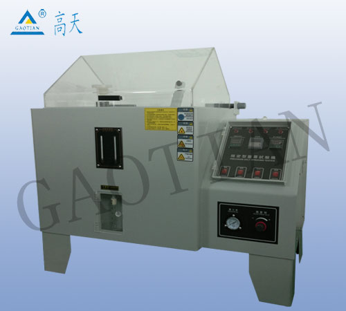 盐雾腐蚀试验箱/可程式盐水喷雾试验机