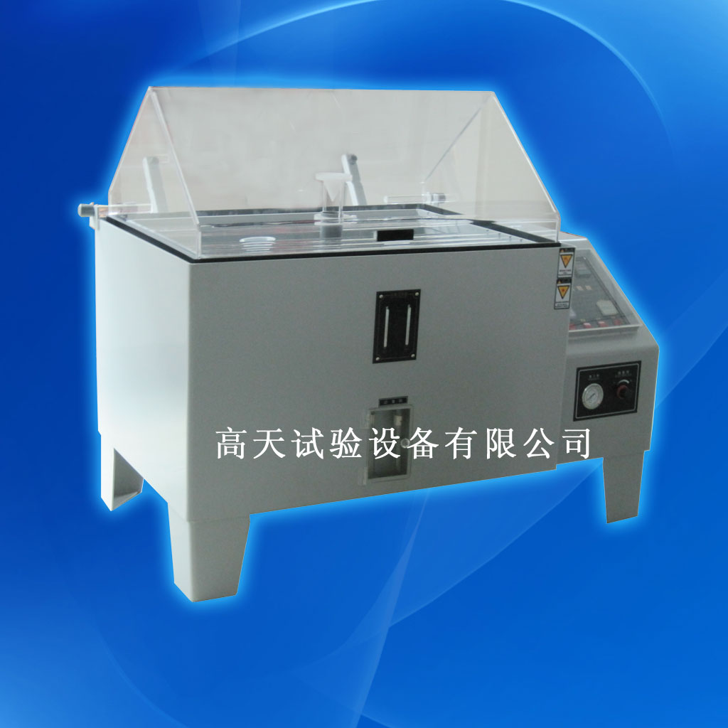 复合式盐雾试验箱循环腐蚀试验箱