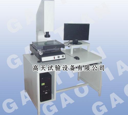 二次元光学测量仪