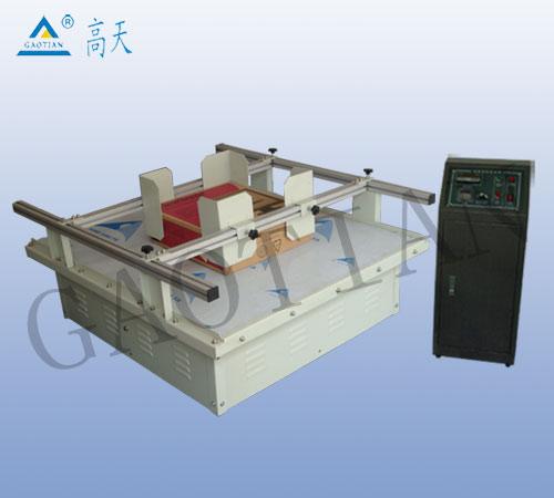 包装件试验振动台