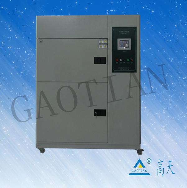 高低冷热冲击试验箱