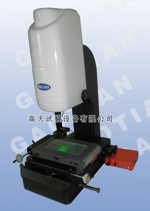 精密零件影像测量仪