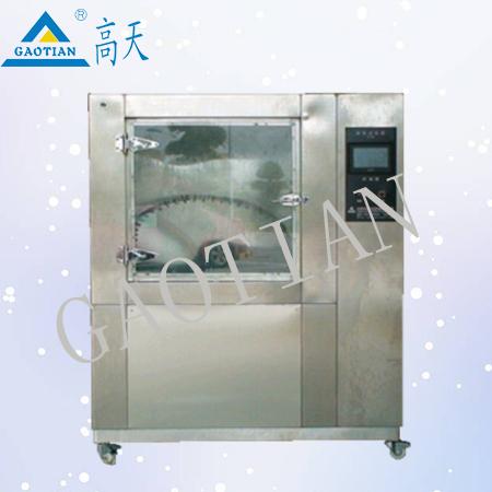 防水性能测试试验箱