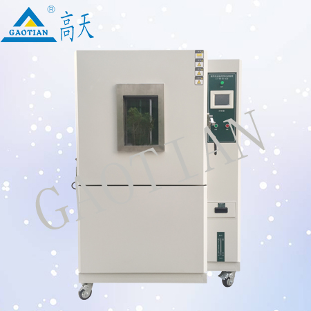 如何保养快速温度变化试验箱的压缩机